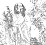 Shennong (Vietnamese: Than Nong), also known as the Emperor of the Five Grains (Wugu xiandì), was a ruler of China and cultural hero who lived some 5,000 years ago and who taught the ancient Chinese the practice of agriculture. Appropriately, his name means ' Divine Farmer'. He is also believed to have discovered tea.<br/><br/>   The Three Sovereigns and Five Emperors (Sanhuang wudi; Wade–Giles: San-huang wu-ti) are a blend of mythological rulers and cultural heroes from ancient China dating loosely from the period from c.3500-2000 BCE. This represents the earliest period of recorded Chinese history and is regarded as largely mythological. In chronological terms it precedes the Xia Dynasty (c.2070-1600 BCE).<br/><br/>   There are several variations as to who constitute the various Three Sovereigns and Seven Emperors. According to the Diwang Xishi or Record of Imperial Lineages, also called the 'Sovereign Series' in English, the Three Sovereigns were, in chronological sequence: Fuxi, Shennong and Huangdi. The same source lists the Five Emperors, again chronologically, as: Shaohao, Zhuanxu, Gaoxin, Yao and Shun.