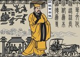 Huang Di or the Yellow Emperor, is a half-historical, half-legendary Chinese sovereign and cultural hero in Chinese history and mythology. He is said to be the ancestor of all Huaxia Chinese.Tradition holds that he reigned from 2697–2597 BCE. He is regarded as the founder of Chinese civilization.<br/><br/>  The Three Sovereigns and Five Emperors (Sanhuang wudi; Wade–Giles: San-huang wu-ti) are a blend of mythological rulers and cultural heroes from ancient China dating loosely from the period from c.3500-2000 BCE. This represents the earliest period of recorded Chinese history and is regarded as largely mythological. In chronological terms it precedes the Xia Dynasty (c.2070-1600 BCE).<br/><br/>  There are several variations as to who constitute the various Three Sovereigns and Seven Emperors. According to the Diwang Xishi or Record of Imperial Lineages, also called the 'Sovereign Series' in English, the Three Sovereigns were, in chronological sequence: Fuxi, Shennong and Huangdi. The same source lists the Five Emperors, again chronologically, as: Shaohao, Zhuanxu, Gaoxin, Yao and Shun.